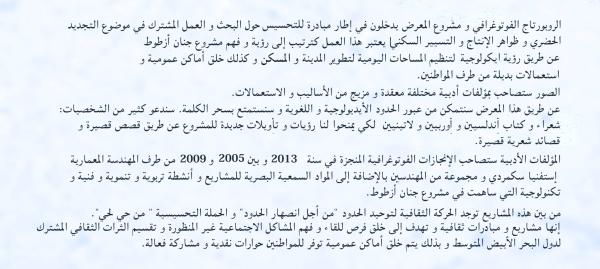texto arabe 1